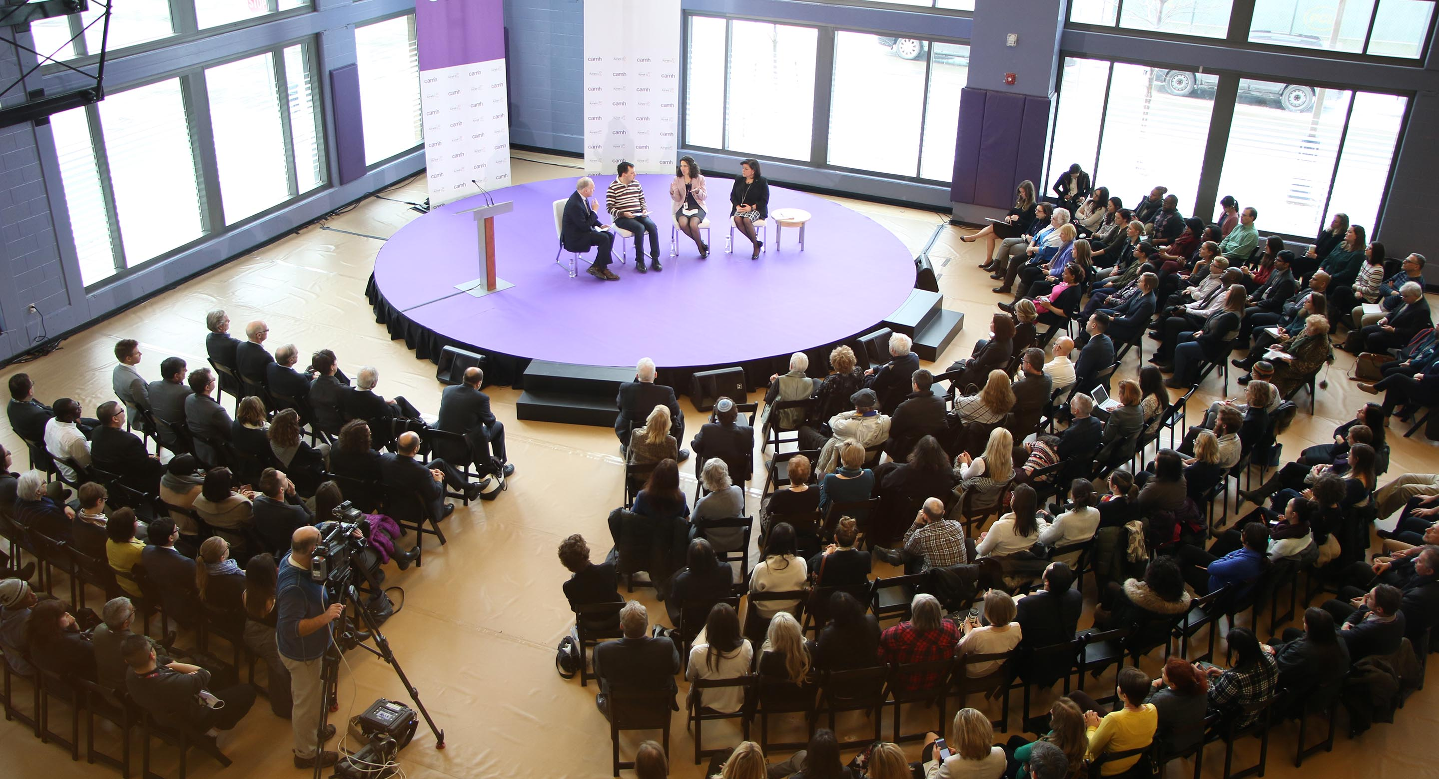 CAMH is host to a number of events open to staff and the community.